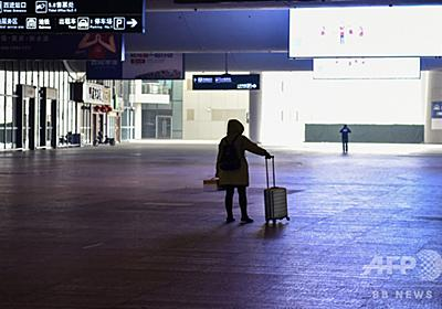 中国、交通遮断を拡大 新型ウイルス封じ込めへ異例の措置 写真3枚 国際ニュース:AFPBB News