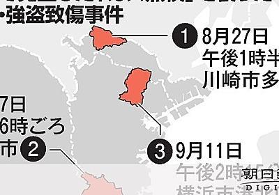 ガス点検、家に入れたら強盗だった 本物との見分け方は:朝日新聞デジタル