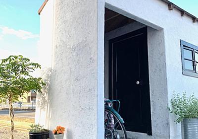 <庭プロジェクト>ちょい庭作り①余った端材でプチ庭整備とシマトネリコ移動 - My Midcentury Scandinavian home 〜北欧ミッドセンチュリーの家〜