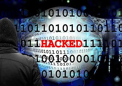 AmazonのDNSサービス「Route 53」が攻撃され時価1600万円の仮想通貨がユーザーから奪われる - GIGAZINE