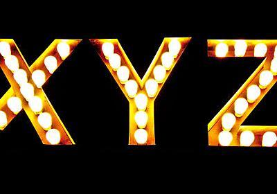 「.xyz」ドメインを使うのはやめた方がいいとベンチャーのCEOが語る理由とは? - GIGAZINE