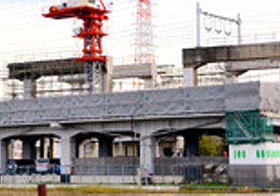 東海道新幹線、高架の上に高架… 「幻の計画」撤去進む:朝日新聞デジタル