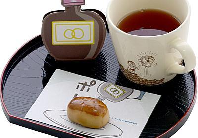 「バイバイン」の悪夢を藤子・F・不二雄ミュージアムのカフェで疑似体験 くりまんじゅうがおかわりするたび倍量に - ねとらぼ