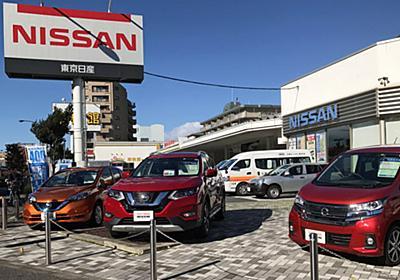 自動車税、購入時の負担ゼロ検討 消費増税対策  :日本経済新聞