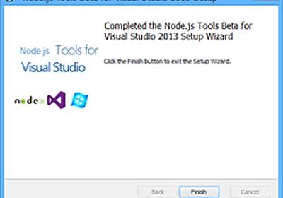 Microsoft、「Node.js Tools for Visual Studio」v1.0のベータ版を公開 - 窓の杜