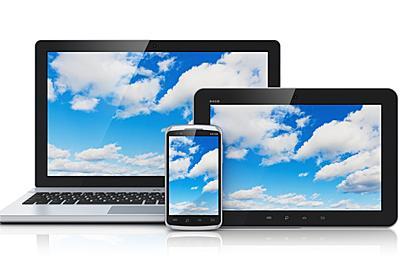 Windows 10をクラウドで提供する「Windows Virtual Desktop」はどうなる?:Microsoft純正DaaSを取り巻く動きを整理 - TechTargetジャパン 仮想化