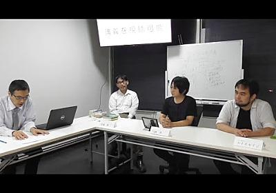 ボードゲーム制作者養成講座 発表会見