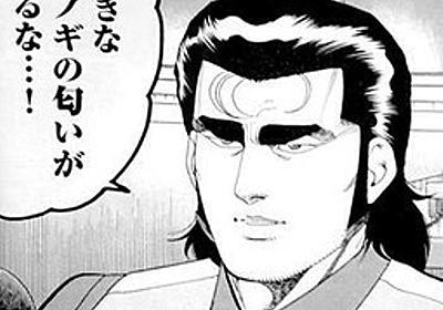 半ライス大盛り少なめ(仮):【漫画】『白竜』『白竜 LEGEND』のシノギ総額をザックリ計算する