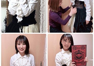 TRUE…。小田さくら | モーニング娘。'19 天気組オフィシャルブログ Powered by Ameba