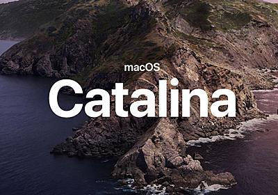 macOS Catalinaで注目したい12の新機能! | ギズモード・ジャパン