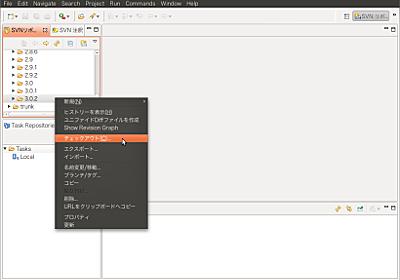 Aptana Studio と Subversion 統合   hiromasa.another :o)