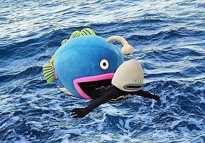 ロッテ謎の魚GWに上陸か?「目的地には着きそう」  - 野球写真ニュース : 日刊スポーツ