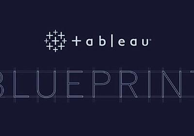 Tableauによる最新版『可視化ベストプラクティス』〜Tableau Blueprint〜 #tableau | Developers.IO