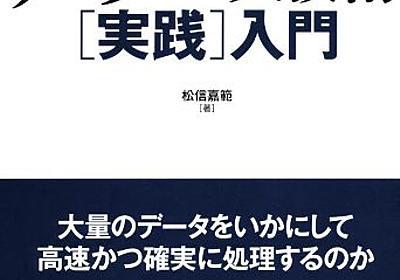 MySQLをさらに理解するために読んだ記事まとめ - $shibayu36->blog;