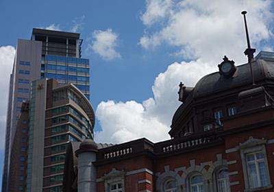 赤煉瓦のある風景『東京駅丸の内駅前広場』 - 嵐、ゴルフ、ミステリーの日々2