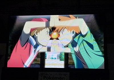電撃 - 【速報】TVアニメ『ポケットモンスター ジ・オリジン』が10月2日19:00から放送!――『ポケットモンスター赤・緑』を遊んだ人は必見