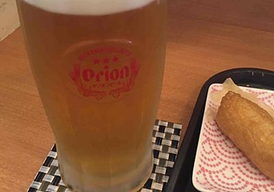 那覇おもろまちで一番安くビールが飲めるお店「ホーリーランチ」飲みが沖縄最強かもしれない - タコの卵