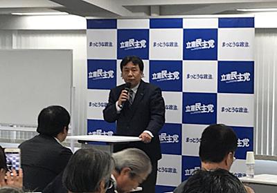 枝野氏「民主党政権、良い部分あった」  首相に反論  :日本経済新聞