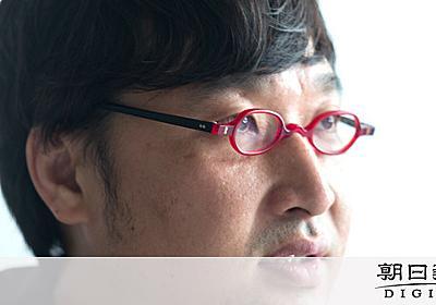 天才諦めた山里亮太 しずちゃんに妨害「自分がやった」:朝日新聞デジタル