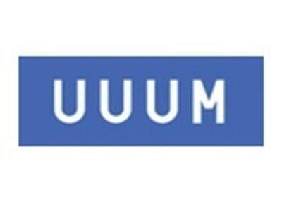YouTuber最大1000人採用へ--HIKAKINさん所属「UUUM」が大胆な一手 - CNET Japan