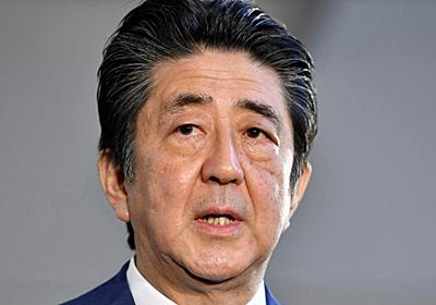 Japanese Prime Minister Shinzo Abe under fire for shredding documents - The Washington Post