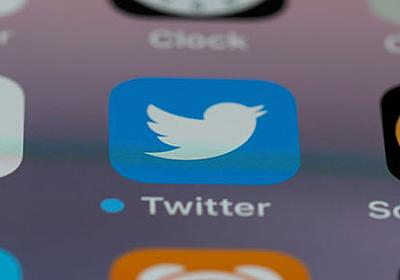 Twitterが機械学習アルゴリズムを改善するためのイニシアチブを発表 - GIGAZINE