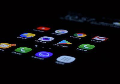 スマートフォン10億台以上に搭載されているQualcomm製Snapdragonチップに400以上の脆弱性 - GIGAZINE