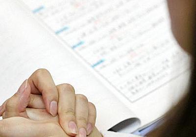 「練習用」なのに「個人情報持ち出し」 「誤解」で処分され留年 高校を提訴へ - 毎日新聞