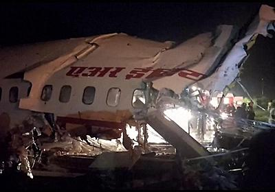 Kerala plane crash: 18 dead after Air India plane breaks in two at Calicut - BBC News
