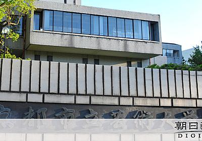 gmailをgmaiと誤入力 学生135人の情報流出:朝日新聞デジタル