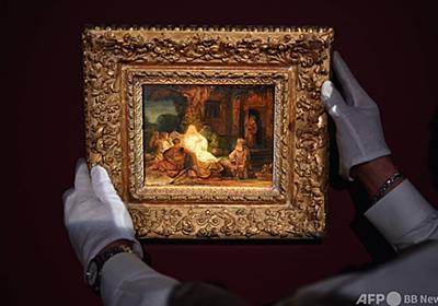 レンブラント作品が競売へ 19世紀に64ポンドで落札 写真5枚 国際ニュース:AFPBB News