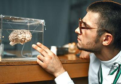 「自分の脳」を食べることで成長する生物とは? - GIGAZINE
