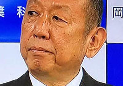 加計理事長の会見のやり口がゲスすぎる! 大阪地震発生でメディアが動けないことを見計らって急遽、会見を強行 LITERA/リテラ