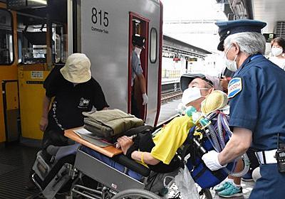 「僕が駅を利用しない方がもうかるのか」 疎外感訴える障害者 無人駅巡りJR九州提訴へ - 毎日新聞