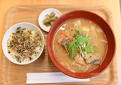 日本に生まれてよかった…!「味噌汁定食」を食べられるお店を巡ったら改めて味噌汁の素晴らしさに気づかされた -  ぐるなび みんなのごはん