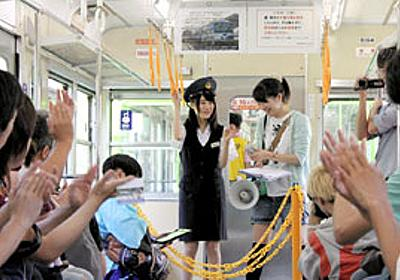 ファン80人、声優と交流 「ろこどる」の特別列車 来年100周年流鉄流山線 | 千葉日報オンライン