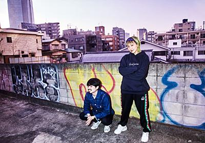 OKAMOTO'Sのアドレス帳 Vol.23 ハマ・オカモト x あっこゴリラneol.jp | neol.jp