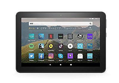 【Newモデル】Fire HD 8 タブレット ブラック (8インチHDディスプレイ) 32GB - 日刊Ruro