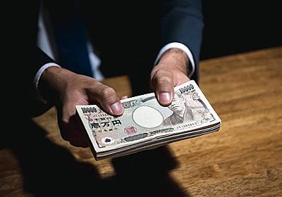 1880万円貸した男が語る「安易な借金で失う物」 | 雑学 | 東洋経済オンライン | 経済ニュースの新基準
