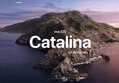Windows上のVMwareにmacOS 10.15 Catalinaをインストールする方法   Will feel Tips
