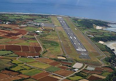 ✈️あたま悪そうな名の地方空港ランキング - 国内批評
