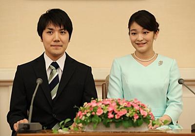 眞子さまの心に国民の声は響かなかったのか 美智子さまが築かれた「大衆天皇制」が崩壊する   文春オンライン