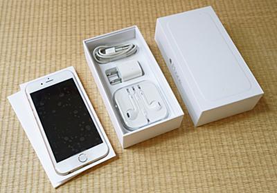 Apple Storeで一括購入したiPhoneになぜかドコモのネットワーク利用制限が () - AKIBA PC Hotline!