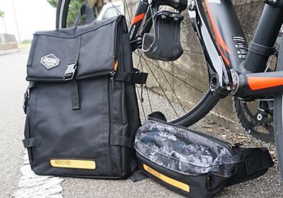 自転車乗りのベストな相棒。光るバックパック「flash light backpack」レビュー | ギズモード・ジャパン