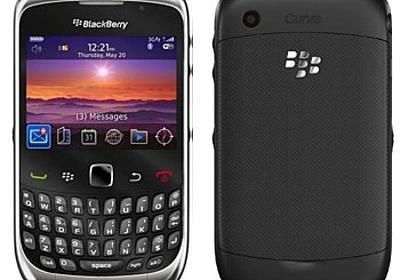 撤退しない?! 日本撤退報道に対し「BlackBerry」がコメント   気になる、記になる…