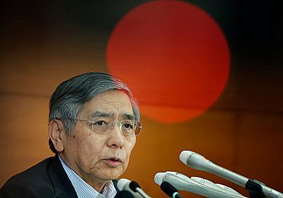 財務省・日銀はまた同じ「愚」を繰り返すのか? 消費増税がもたらす深刻な「負のインパクト」をはっきりさせよう (髙橋 洋一) | 現代ビジネス | 講談社(1/5)