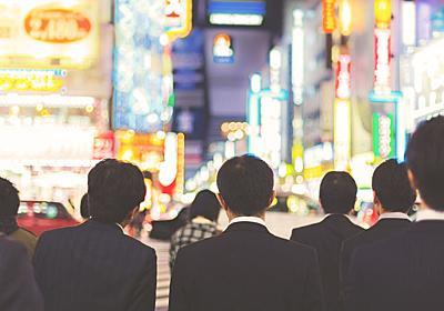 日本人は世界からこんな風に思われていた!【名作ブラックジョーク】 | TABI LABO