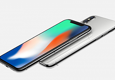 「iPhone X」とみられるデバイスの新たなベンチマークスコアが明らかに ー 「MacBook Pro 13インチ」と同レベルの性能 | 気になる、記になる…