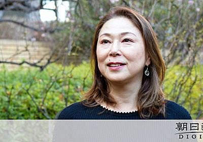 「JKビジネス、現実に執筆追いつかない」桐野夏生さん:朝日新聞デジタル