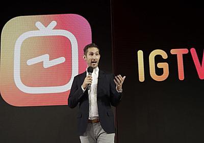 縦型動画「IGTV」で、インスタグラムはYouTubeに勝負を挑む|WIRED.jp